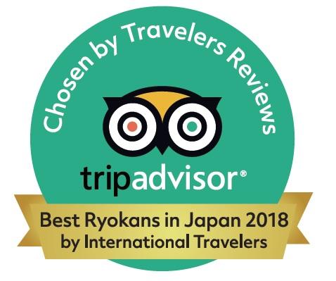 「旅行家选择的,外国人中最受欢迎的日本旅馆2020」继去年2019年之后连续两年被选为日本第一名。