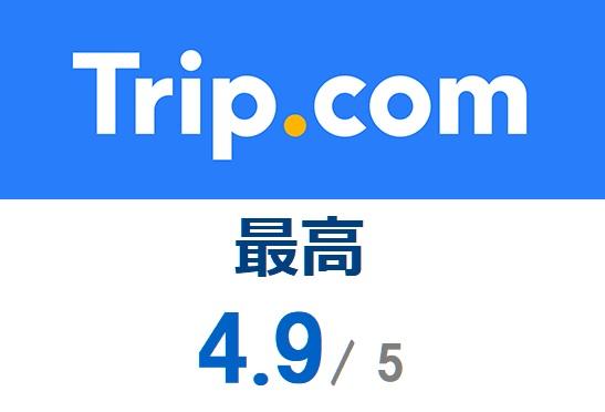 Trip.com AWARD